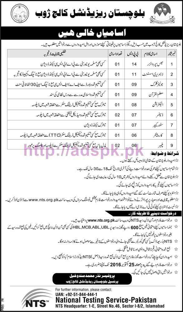 NTS New Career Jobs Balochistan Residential College Zhob Jobs Written Test Syllabus for BPS-06 to BPS-14 Mess Supervisor Library Assistant Junior Clerk Dispenser Application Form Deadline 25-10-2016 Apply Now by NTS