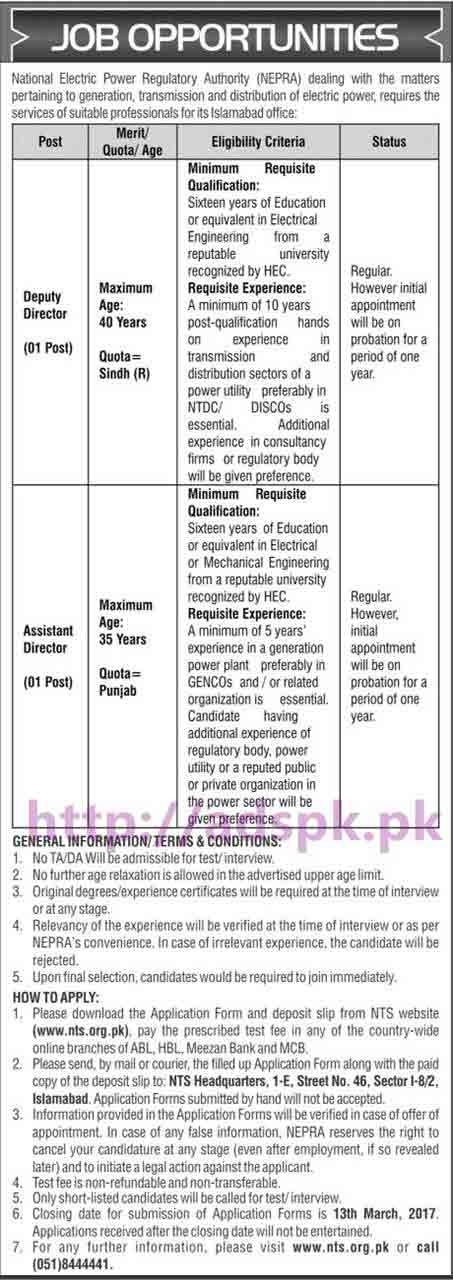 NTS New Career NEPRA Excellent Jobs National Electric Power Regulatory Authority Jobs Written Test Syllabus Paper for Deputy Director and Assistant Director Application Form Deadline 13-03-2017 Apply Now by NTS Pakistan