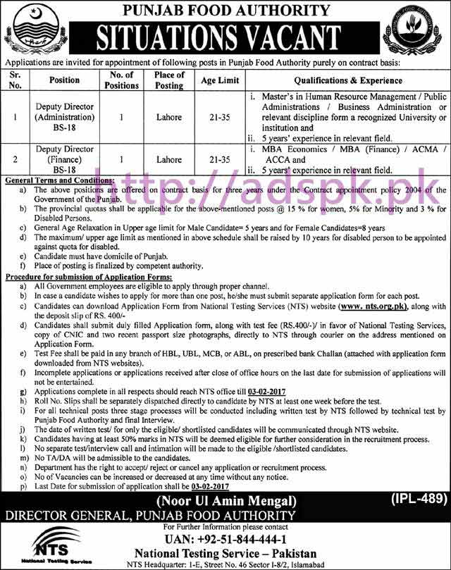 NTS New Careers Jobs Punjab Food Authority Lahore Jobs Written Test Syllabus Paper for Deputy Director (Administration) Deputy Director (Finance) Application Forms Deadline 03-02-2017 Apply Now by NTS Pakistan