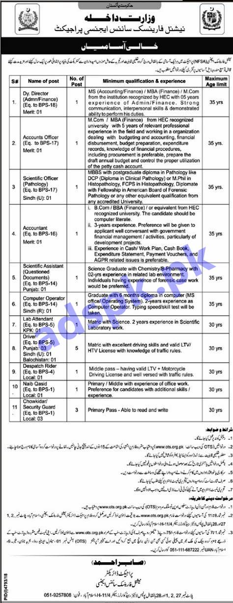 National Forensic Science Agency Ministry of Interior Pakistan Government Jobs 2019 OTS Written Test MCQs Syllabus Paper for Deputy Director Accounts Officer Scientific Officer Accountant Scientific Assistant Computer Operator Lab Attendant Driver Jobs Application Form Deadline 27-04-2019 Apply Now