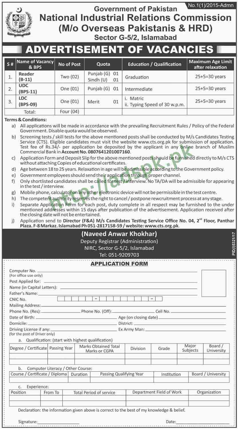 National Industrial Relations Commission Islamabad Jobs 2018 CTS Written Test MCQs Syllabus Paper Reader UDC LDC Jobs Application Form Deadline 12-04-2018 Apply Now by Candidates Testing Service