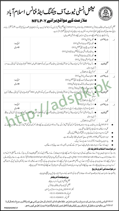 National Institute of Banking & Finance NFLP-Y Islamabad Jobs 2018 Manager Associate Managers District Coordinator Jobs 18-03-2018 Apply Now