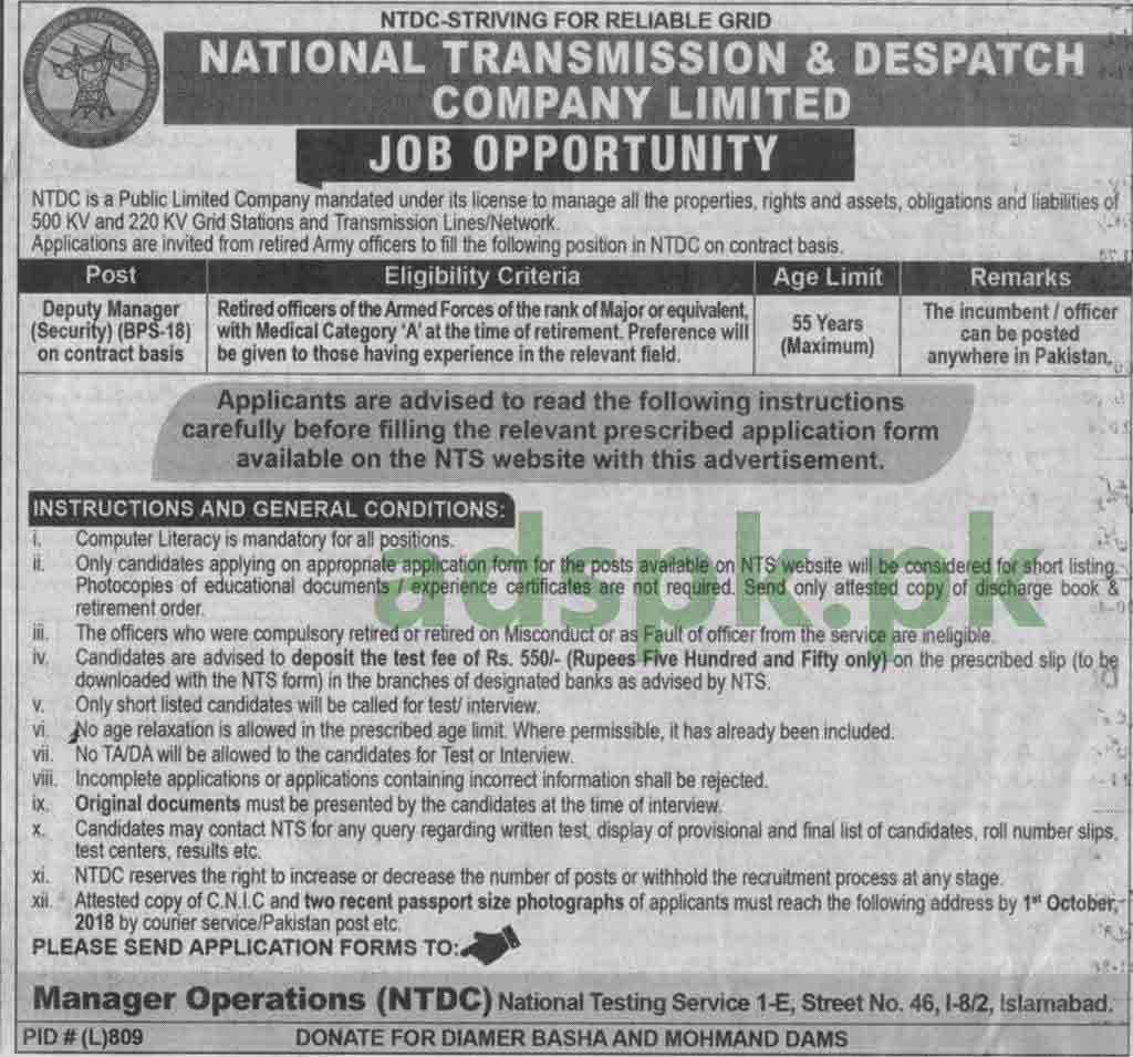 National Transmission & Despatch Company NTDC Jobs 2018 NTS Written Test MCQs Syllabus Paper Deputy Manager Security Jobs Application Form Deadline 01-10-2018 Apply Now