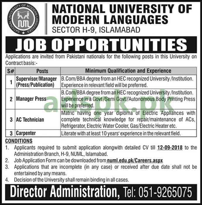 National University of Modern Languages Islamabad Jobs 2018