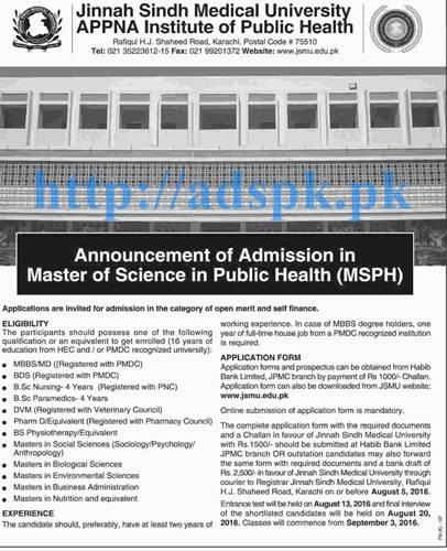 public health admissions essays