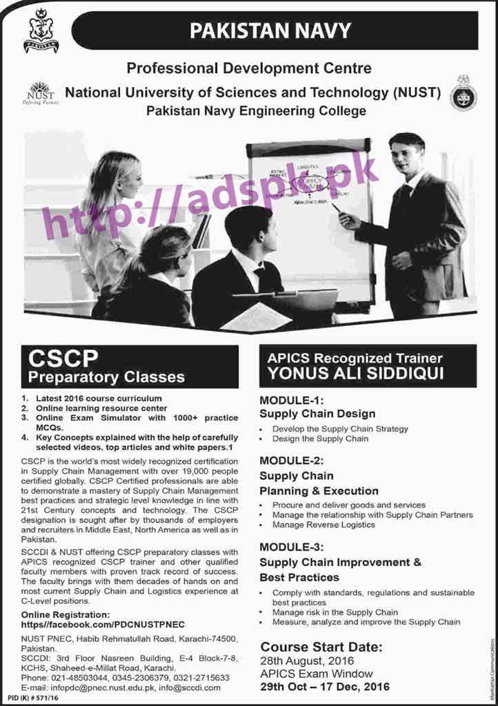New Admissions Open 2016 Pakistan Navy Professional Development Centre NUST Pakistan Navy Engineering College Karachi for CSCP Preparatory Classes Latest Course Online MCQs with APICS Recognized Trainer Yonus Ali Siddiqui Course Start Dated 28-08-2016 Apply Now