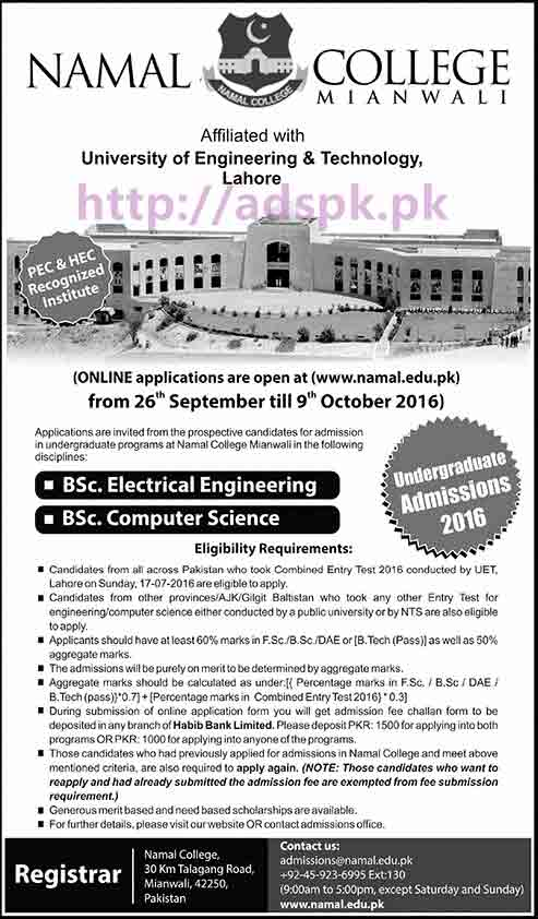 Electrical Engineering collegenow