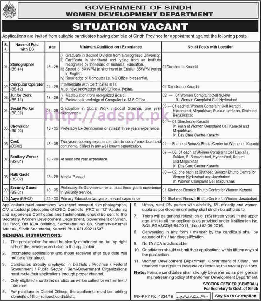new career excellent jobs govt of sindh women development new career excellent jobs govt of sindh women development department karachi jobs for stenographer computer