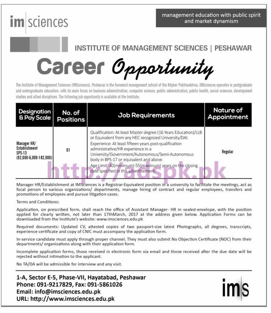 new career excellent jobs institute of management science peshawar new career excellent jobs institute of management science peshawar jobs for manager hr establishment sps