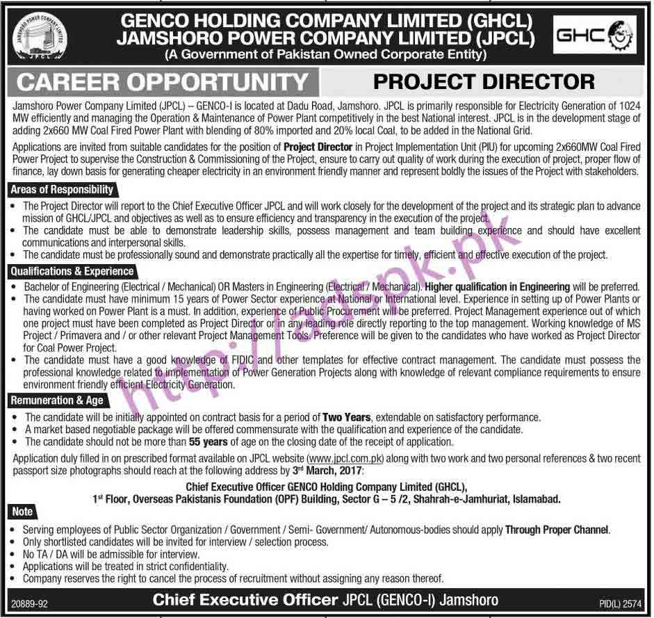 List of companies of Pakistan