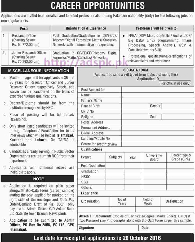 New Career Excellent Jobs P.O Box 2855 PC-112 GPO Islamabad Jobs ...