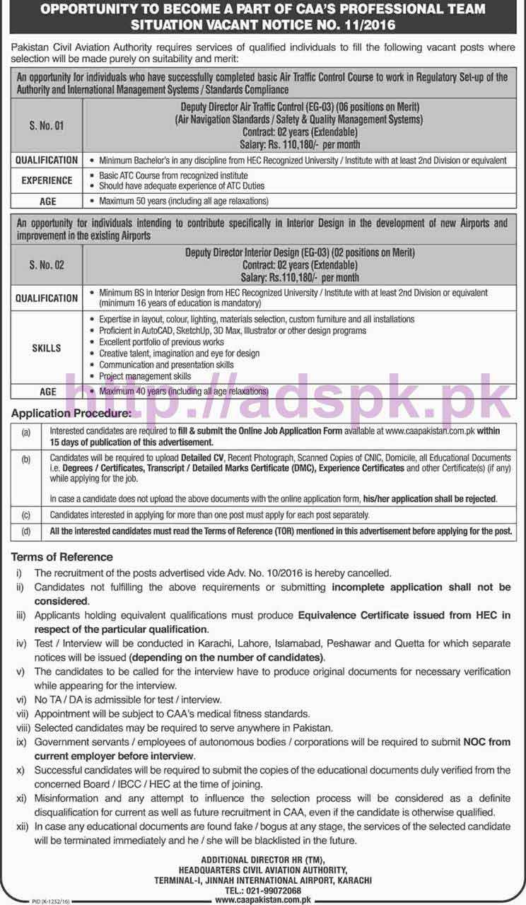 New career excellent jobs pakistan civil aviation for Interior design application