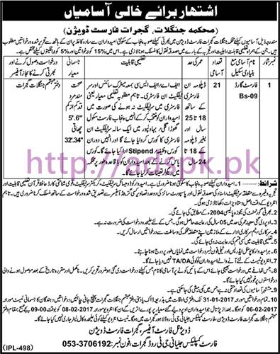 New Career Jobs Forest Department Division Gujrat Jobs for Forest Guard (BPS-09) Application Deadline 31-01-2017 Apply Now