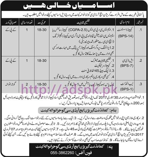 New Career Jobs Garrison HRDC Gujranwala Cantt Jobs for Computer Operator (BPS-14) LDC and Lab Attendant Application Deadline 30-01-2017 Apply Now