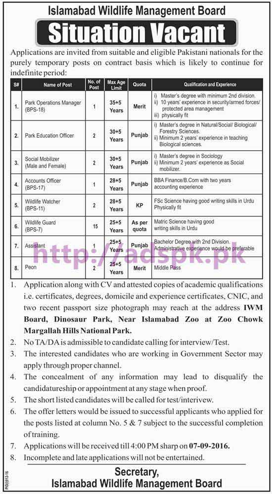 New Career Jobs Islamabad Wildlife Management Board Jobs for Park Operations Manager Park Education Officer Social Mobilizer Accounts Officer Wildlife Watcher Wildlife Guard Application Deadline 07-09-2016 Apply Now