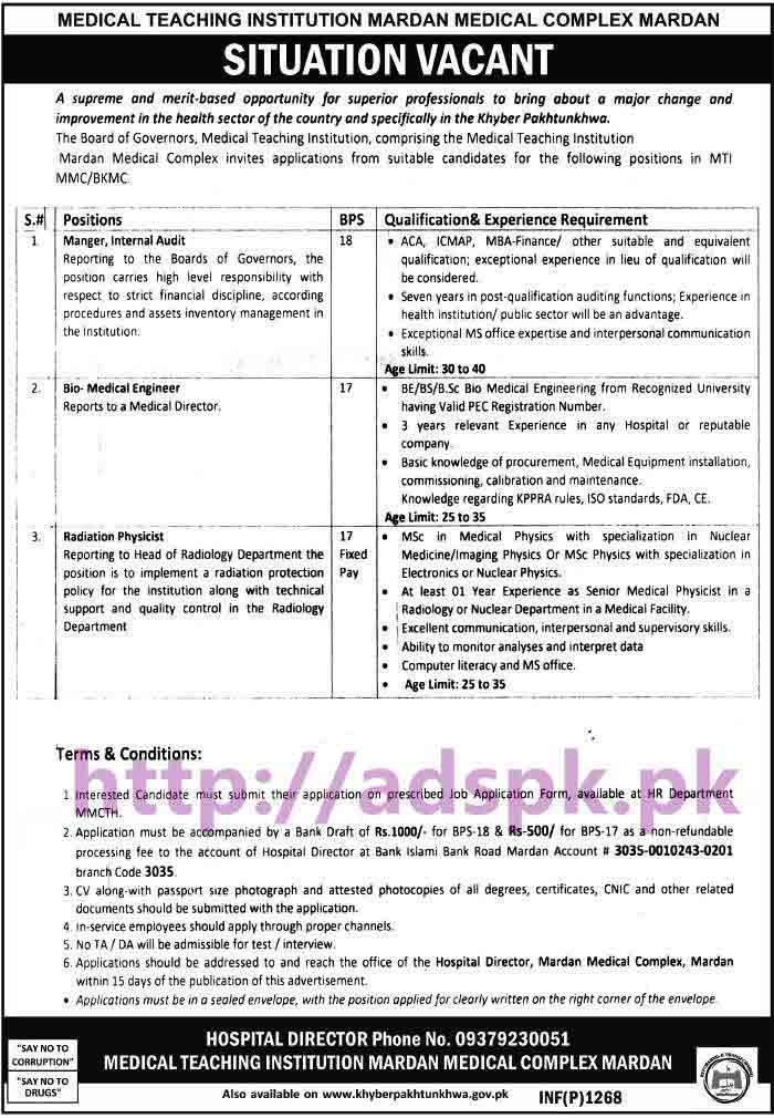New Career Jobs Mardan Medical Complex KPK Jobs for Manager Internal