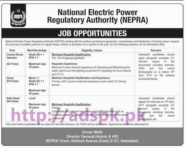 New Career Jobs NEPRA National Electric Power Regulatory Authority Jobs 2017 for Control room Operator Driver Naib Qasid Application Deadline 10-04-2017 Apply Now