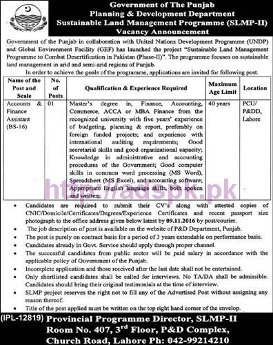 New Career Jobs Planning & Development Department (SLMP-II) Punjab Govt. Jobs for Accounts Finance Assistant Application Deadline 09-11-2016 Apply Now