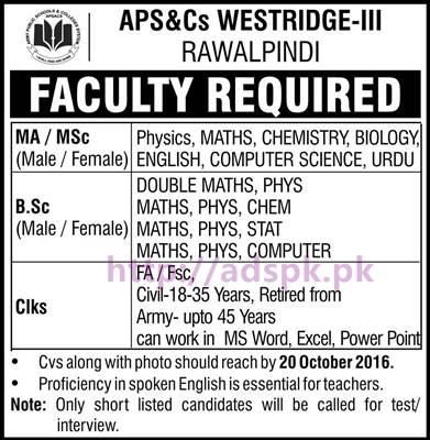 www.aps.edu aps jobs classified application