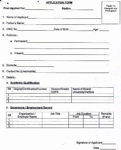 New Career Nab Kpk Excellent Jobs National Accountability Bureau