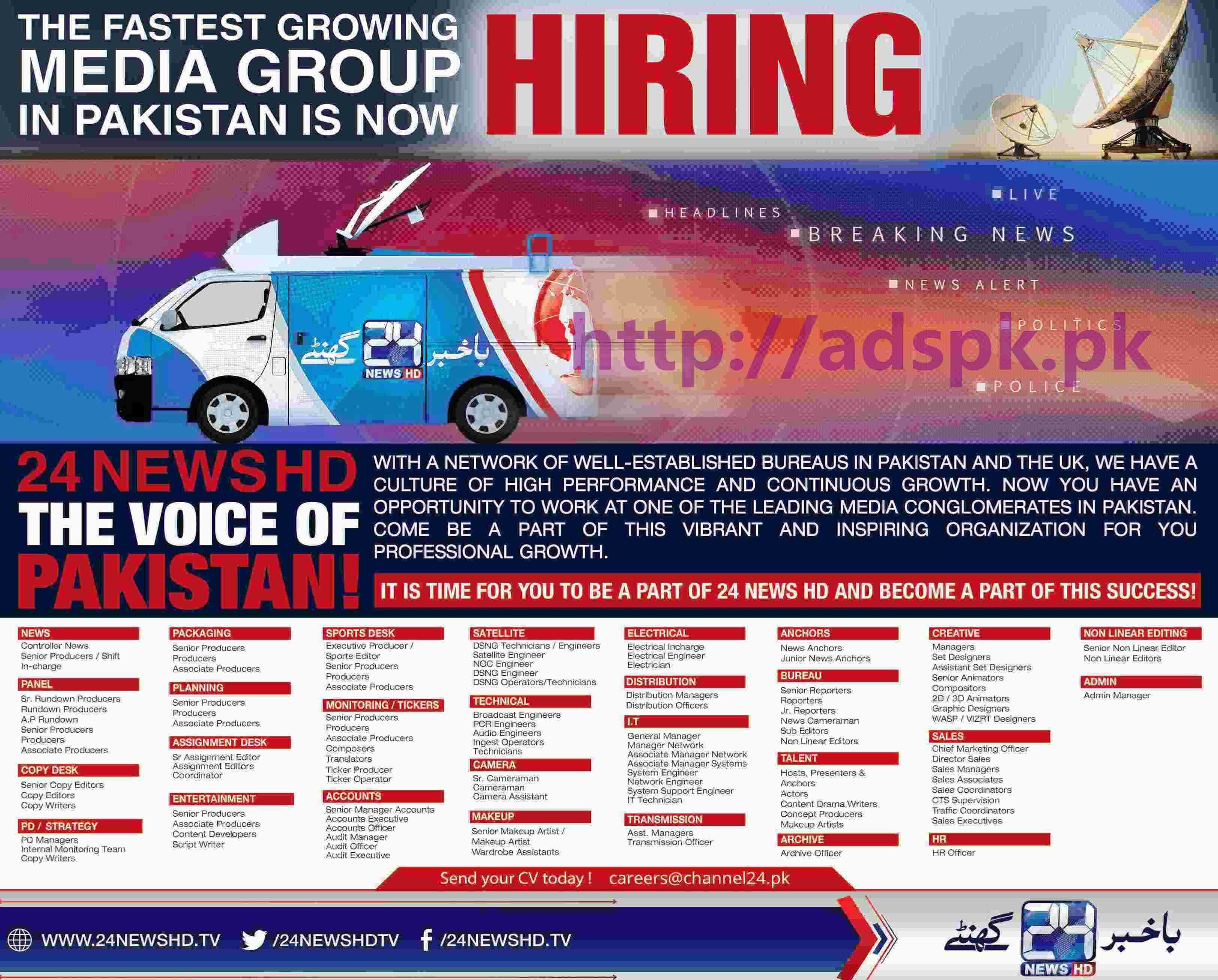 new careers excellent jobs news hd tv channel jobs fastest new careers excellent jobs 24 news hd tv channel jobs 2017 fastest media group in