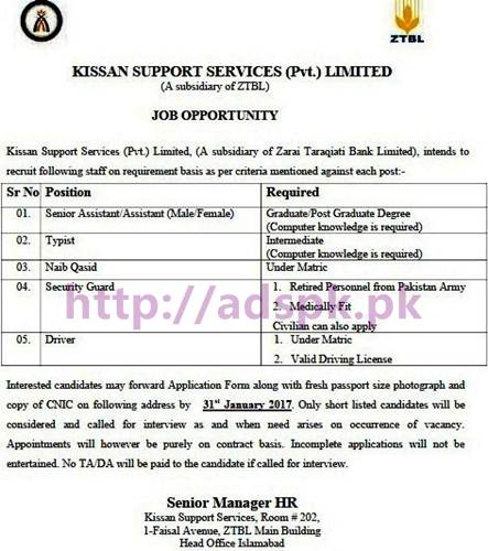 New Careers Excellent Jobs Kissan Support Services Pvt. Limited (ZTBL) Jobs for Senior Assistant (Male-Female) Typist Naib Qasid Security Guard Driver Application Form Deadline 31-01-2017 Apply Now