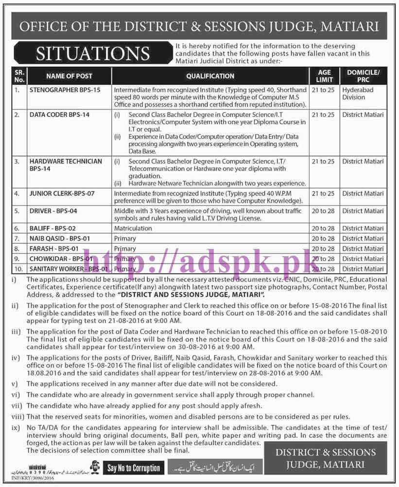 new excellent jobs district and sessions judge matiari jobs for stenographer data coder hardware