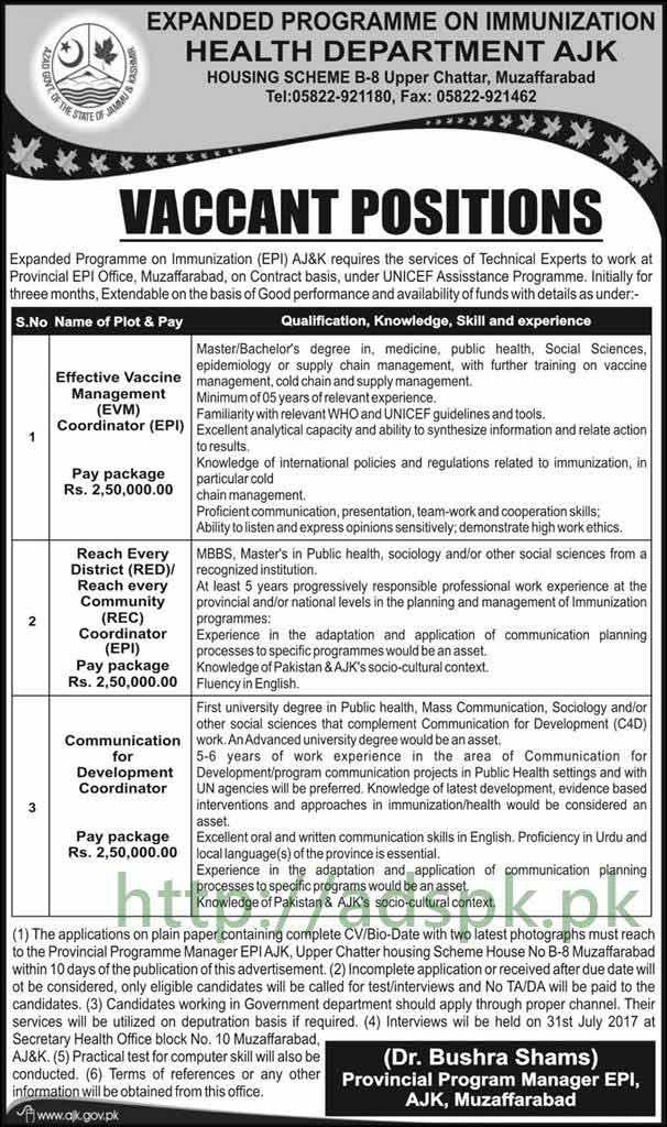 New Jobs AJK EPI Health Department Muzaffarabad Jobs 2017 for Effective Vaccine Management EVM Coordinator EPI Jobs Application Deadline 31-07-2017 Apply Now