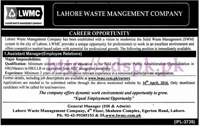 waste management job application form pike productoseb co