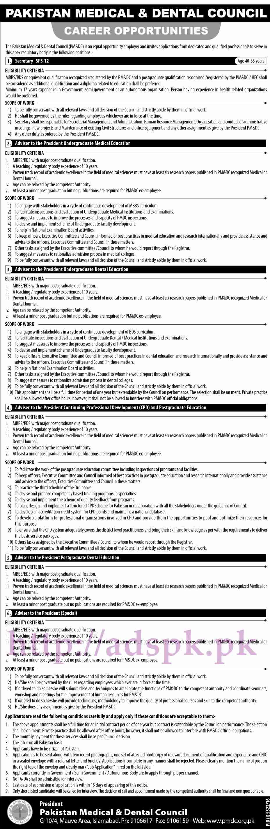 new jobs medical and dental council islamabad jobs  new jobs medical and dental council islamabad jobs 2017 for secretary advisors various disciplines