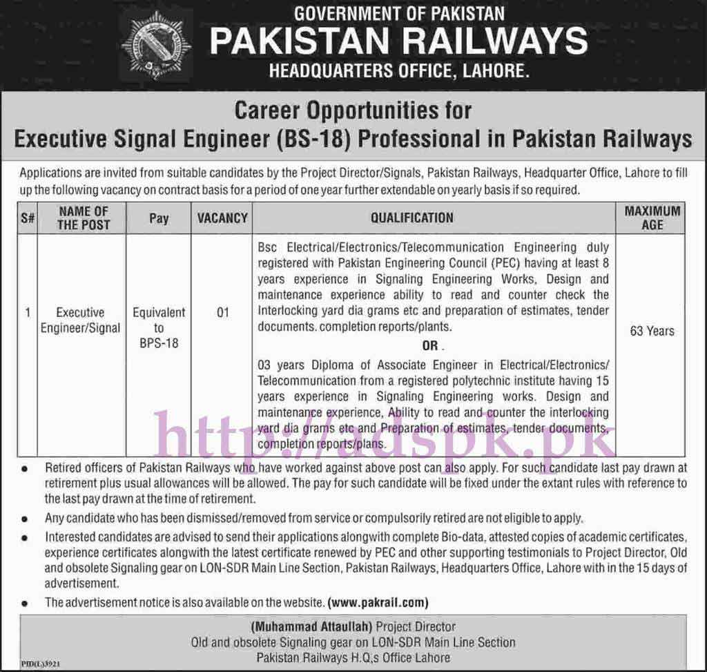 New jobs pakistan railways hq lahore govt of pakistan jobs 2017 for new jobs pakistan railways hq lahore govt of pakistan jobs 2017 for executive engineer signal falaconquin