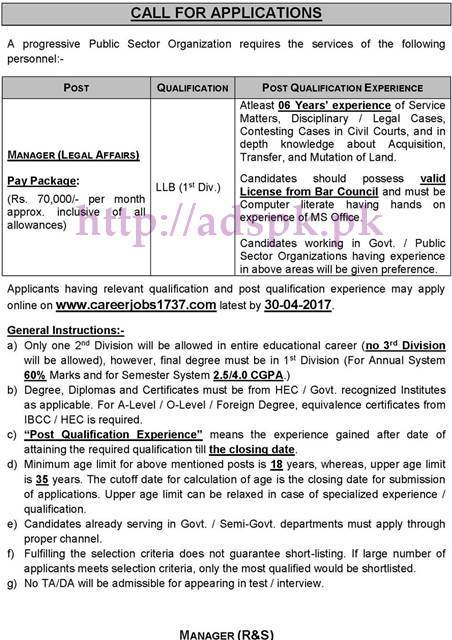 New Jobs Public Sector Organization Jobs 2017 For Manager Legal