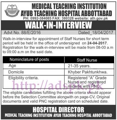 Ayub teaching hospital abbottabad tinder dating site 9