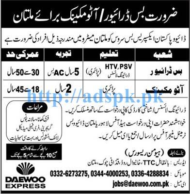 New Jobs In Daewoo Pakistan Express Bus Service Multan
