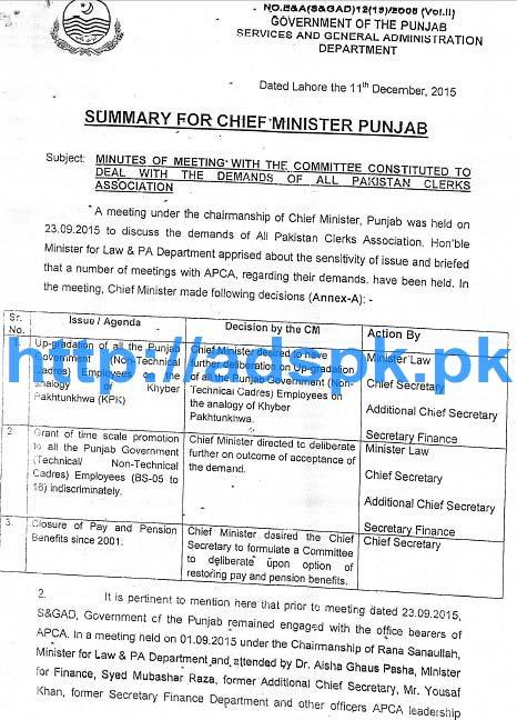 Latest Notification Govt  of Punjab 2016 for Up-gradation of