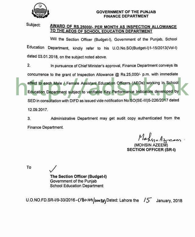 Notification Punjab Finance Department Award of Rs.25000 Per Month as Inspection Allowance to the AEOs of School Education Department Dated 15-01-2018 Lahore