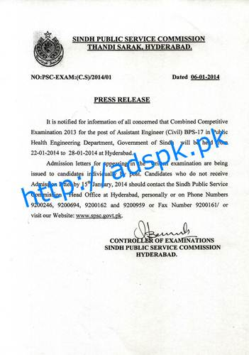 Notification of Combined Competitive Examination 2013 for Assistant Engineer (Civil) Public ...