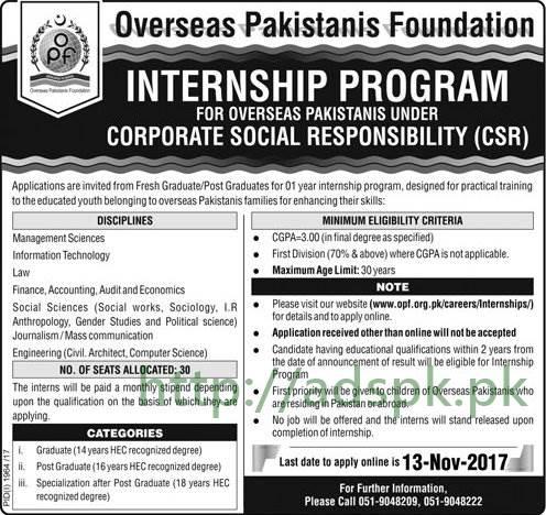 OPF Internship Program 2017-2018 CSR Corporate Social Responsibility Eligibility Graduates Postgraduates Jobs Application Form Deadline 13-11-2017 Apply Online Now by Overseas Pakistanis Foundation