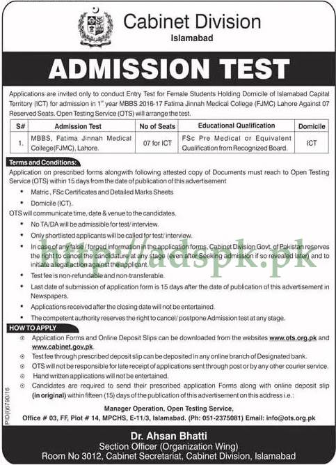 Jinnah Medical College Admission Form on form for free, decision making template, form template, form patient,