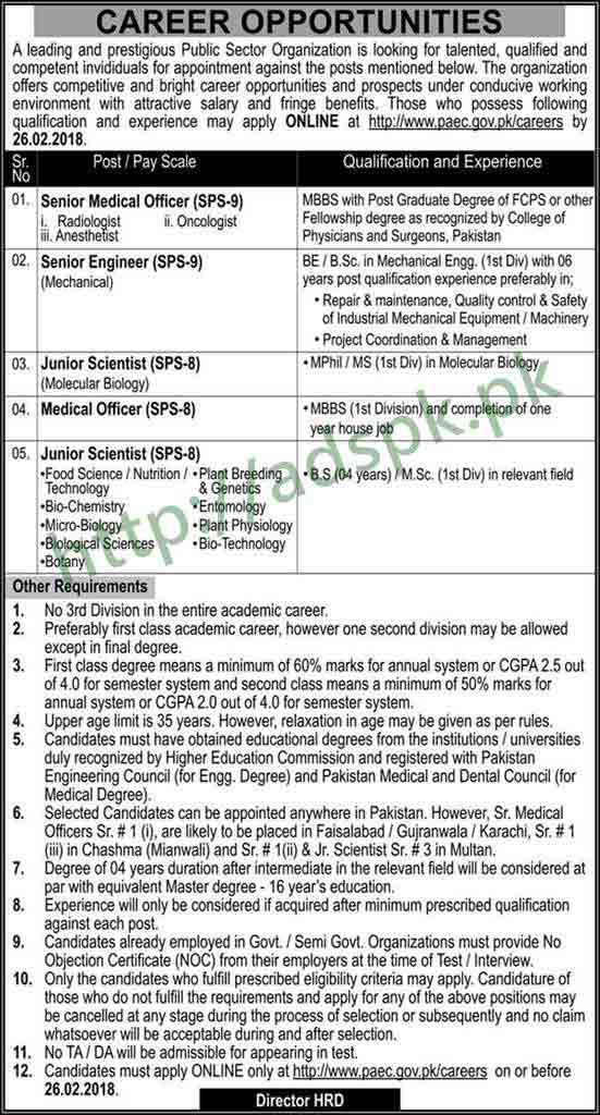 PAEC Public Sector Organization Jobs 2018 Senior Medical Officer Senior Engineer Junior Scientists Medical Officer Jobs Application Deadline 26-02-2018 Apply Online Now