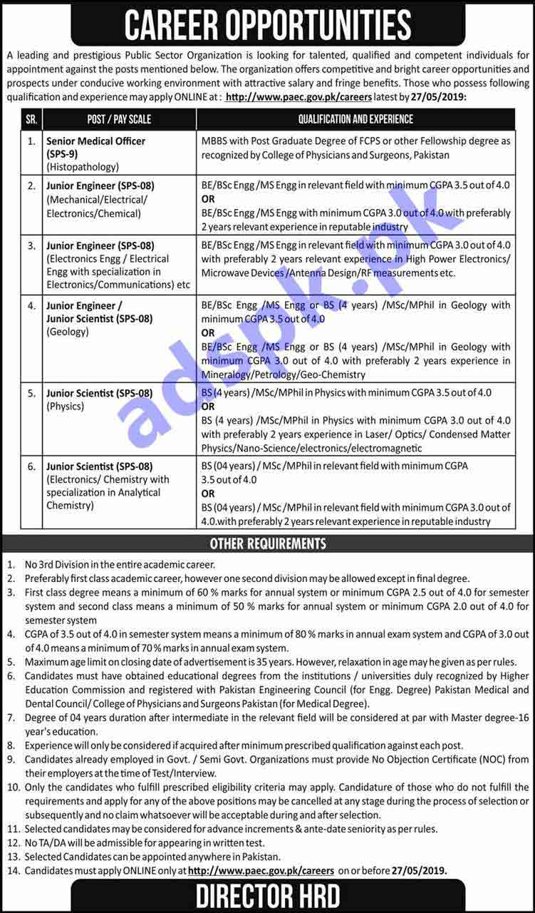 PAEC Public Sector Organization Jobs 2019 for Senior Medical Officer Junior Engineers Junior Scientists Jobs Application Deadline 27-05-2019 Apply Online Now