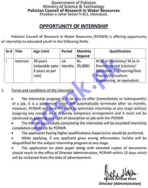 PCRWR Internship Program 2019 Ministry of Science & Technology for MSc Physics Chemistry Agriculture Engineering Jobs Application Deadline 18-06-2019 Apply Now