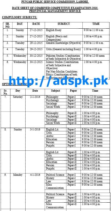 CBSE Class-12 Datesheet 2015