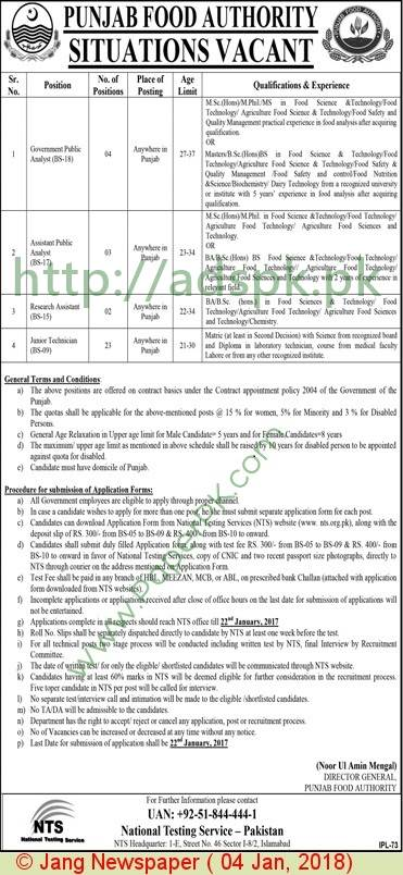 Punjab University Lahore Admission 2018 Last Date and Fee Structure