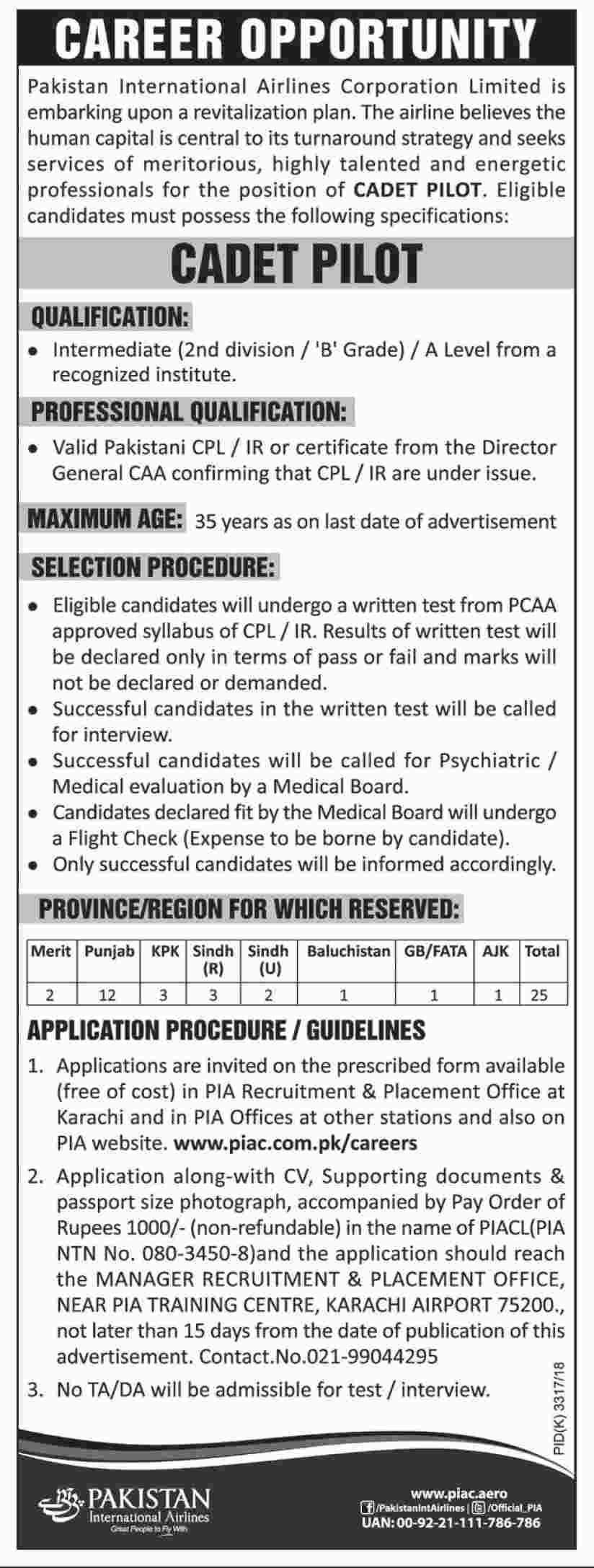 PIA Pakistan Jobs 2018 Cadet Pilot Jobs Application Form Deadline 18-03-2018 Apply Online Now