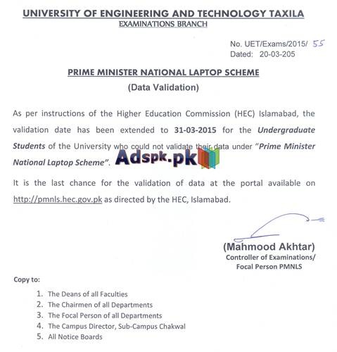 PM National Laptop Scheme 2015, Data Validation for Undergraduate Students, Last Date 31-03-2015 by University of Engineering and Technology Taxila Apply Now