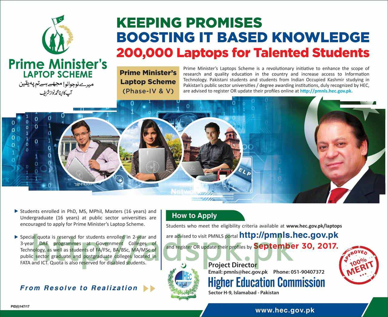 PM Prime Minister's Laptop Scheme Phase-IV & V 2017 Distribution 200000 Laptops for Talented Students F.A F.Sc B.A B.Sc M.A M.Sc MS M.Phil PhD Profiles Registration Deadline 30-09-2017 Apply Online Now by HEC