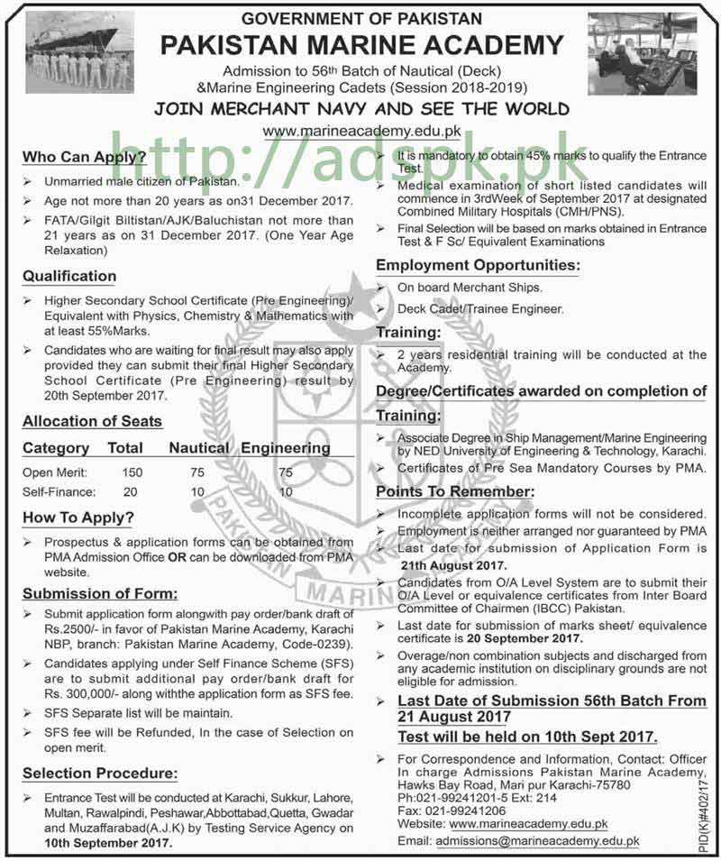 PMA Admissions 2018-2019 Pakistan Marine Academy 56th Batch of Nautical Deck & Marine Engineering Cadets in Merchant Navy Pakistan Application Form Deadline 21-08-2017 Apply Now