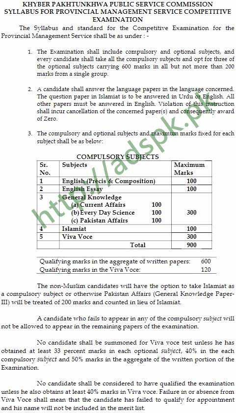 KPK PSC PMS New Syllabus Paper Pattern 2017-2018 Download PDF by Khyber Pakhtunkhwa Public Service Commission Peshawar