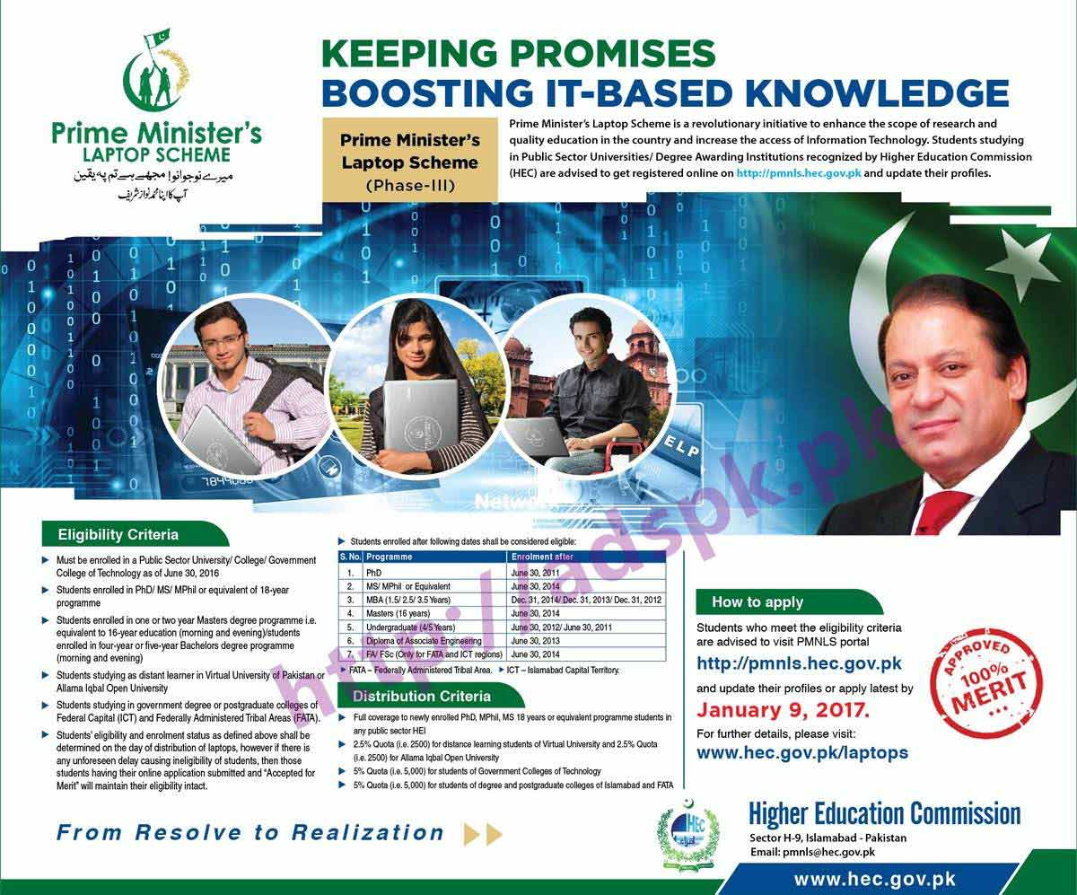 PM's National Laptop Scheme Phase-III 2017 Higher Education Commission Last date to Update Profiles and Apply for Prime Minister's Laptop Scheme Extended Till January 9th 2017 Complete Information Apply Now